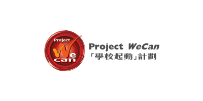 Project WeCan